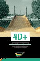 screen-4D